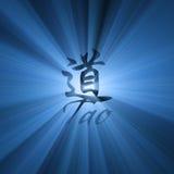 Chiarore dell'indicatore luminoso del sole del carattere del Tao Fotografia Stock Libera da Diritti