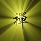 Chiarore dell'indicatore luminoso del sole del carattere di zen Immagini Stock Libere da Diritti