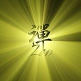 Chiarore dell'indicatore luminoso del sole del carattere di zen Fotografia Stock
