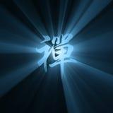 Chiarore dell'indicatore luminoso del sole del carattere di zen Fotografia Stock Libera da Diritti