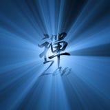 Chiarore dell'indicatore luminoso del sole del carattere di zen Immagine Stock