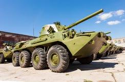 Chiatta automotrice dei Nona-SVK 120mm sul telaio a ruote Immagini Stock Libere da Diritti