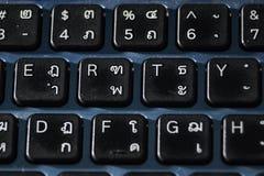 Chiave sulla tastiera Fotografie Stock Libere da Diritti
