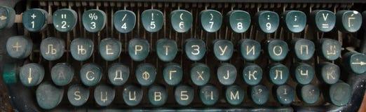 Chiavi d'annata della macchina da scrivere Immagini Stock