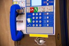 Chiayi City Inn payphone Stock Image