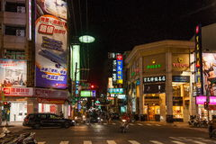 Chiayi City street shops in the mountain night Royalty Free Stock Photography