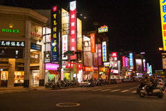 Chiayi City street shops in the mountain night Stock Photos
