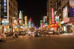 Chiayi City street shops in the mountain night Royalty Free Stock Photo