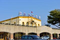 Chiayi Railway Station Stock Photos