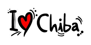 Chiba city of Japan love message Royalty Free Stock Photography
