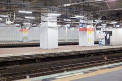 Chiba för Japan järnvägJR station fotografering för bildbyråer