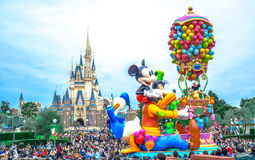 CHIBA, JAPAN: Crowds seeing daytime parade in front of Cinderella Castle at Tokyo Disneyland Stock Images