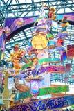 CHIBA, JAPAN: Decoratie bij Main Street -U S A om de gebeurtenis van 35ste Gelukkigste Viering in Tokyo Disneyland Resort te vier Royalty-vrije Stock Fotografie