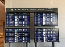 Chiba, Japon - 19 février 2017 : vol d'affichage d'écrans Photographie stock libre de droits