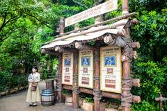 CHIBA, JAPON - MAI 2016 : La salutation de ` de Mickey et d'amis traîne à Tokyo Disneysea situé à Urayasu, Chiba, Japon Photographie stock