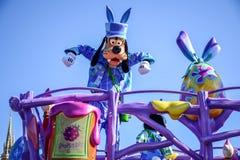 CHIBA, JAPONIA: Tokio Disneyland Easter dzienna parada Urayasu, Japonia Obraz Royalty Free