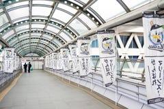 Chiba-lotte Marinesoldaten stockfoto