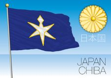 Chiba prefecture flag, Japan Royalty Free Stock Images