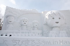 Chibi Maruko Chan in Hawaii, Sapporo Snow Festival 2013 Royalty Free Stock Image