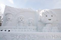 Chibi Maruko Chan i Hawaii, Sapporo Snowfestival 2013 Royaltyfri Bild