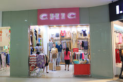 Chic shop in yangon Stock Image