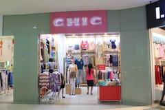 Chic shop in yangon Stock Image