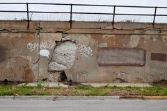Chicago Banksy, voi concreto me, vandalizzato immagine stock