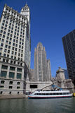 Chicago Building Royalty Free Stock Photo