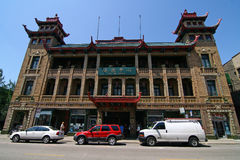 Chicago Chinatown Stock Photo