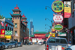 Chicago: Chinatown neighborhood and Pui Tak Center on September 23, 2014 Stock Photos
