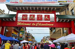 Chicago Chinatown Stock Photos