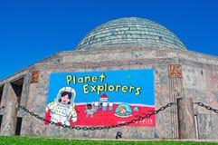 Chicago: el planetario de Adler el 23 de septiembre de 2014 fotos de archivo