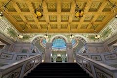 Chicago-kulturelle Mitte. stockbild
