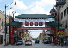 Chicago's Chinatown Gate. Royalty Free Stock Photography