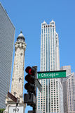 Chicago Street and the Water Tower. Chicago Street sign and the Water Tower Royalty Free Stock Photo