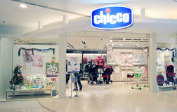 Chicco shop in hong kong Royalty Free Stock Image