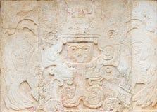 Chichen-Itza. Ruins of the Chichen-Itza, Yucatan, Mexico Royalty Free Stock Photos