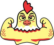 Chicken Cartoon Character Design Vector Royalty Free Stock Photo
