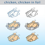 Chicken in foil Stock Photography