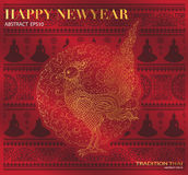Chicken happy new year Ethnic buddha pattern Royalty Free Stock Images