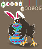 Chicken rabbit Easter Egg. Illustration on a dark background chicken bunny and Easter eggs Royalty Free Stock Photo