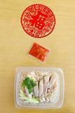 Chicken rice, asian food Take out Stock Photo