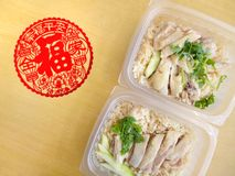Chicken rice, asian food to go stock photography