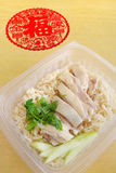 Chicken rice, asian food to go Royalty Free Stock Image