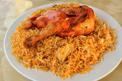 Chicken with rice. At restaurant in Qatar Royalty Free Stock Image