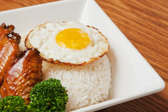 Chicken wings  and  egg Royalty Free Stock Photography
