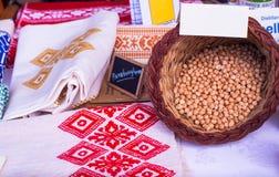 Chickpea or garbanzo beans Stock Photo