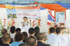Chief Judge opening Project Stock Image