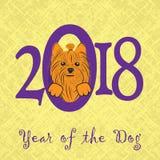 Chien animal de York de chiot de la nouvelle année chinoise du chien Photo libre de droits