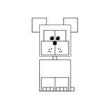 Chien carré Image stock